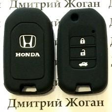 Чехол (черный, силиконовый) для выкидного ключа Honda (Хонда) 3 кнопки