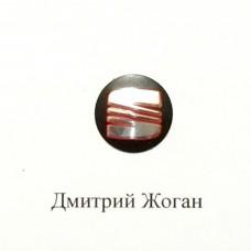 Логотип для авто ключа Seat (Сеат)