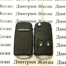 Корпус выкидного ключа для Dodge (Додж) 2 кнопки (тип 2)