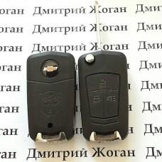 Выкидной ключ для Chevrolet (Шевролет) Lacetti, Aveo 3 кнопки
