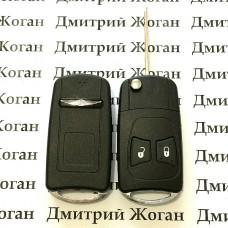 Корпус выкидного ключа для Chrysler (Крайслер) 2 кнопки (тип 2)