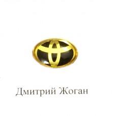 Логотип для авто ключа Toyota (Тойота)