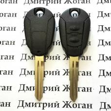 Корпус ключа KIA (КИА) 2 кнопки