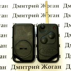 Корпус выкидного автоключа для LAND ROVER (Ленд Ровер) Range Rover 2 - кнопки