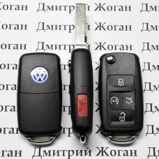 Корпус выкидного ключа для Volkswagen (Фольксваген),4 кнопки + 1 кнопка