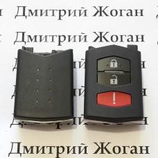Нижняя часть выкидного ключа Mazda (Мазда) 2 + 1 (panic)  кнопки