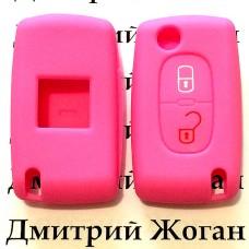 Чехол (розовый, силиконовый) для выкидного ключа Peugeot (Пежо) 2 кнопки