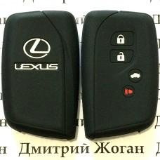 Чехол (силиконовый) для авто ключа LEXUS (Лексус) 4 кнопки