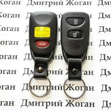 Корпус автоключа KIA Sportage, Soul (КИА Спортейдж, Соул) 2 кнопки + 1 (panic)