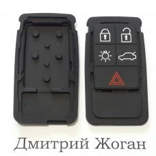 Резиновые кнопки для смарт ключа Volvo (Вольво) 5 кнопок