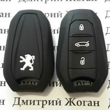 Чехол (черный, силиконовый) для смарт ключа Peugeot (Пежо) 3 кнопки