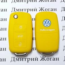 Чехол (желтый, силиконовый) для выкидного ключа VOLKSWAGEN (Фольксваген) 3 кнопки