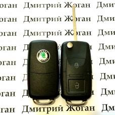 Корпус выкидного автоключа для SKODA (шкода)  2 - кнопки, лезвие HU66