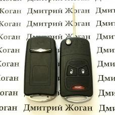 Корпус выкидного ключа для Chrysler (Крайслер) 2 кнопки + 1 (panic)