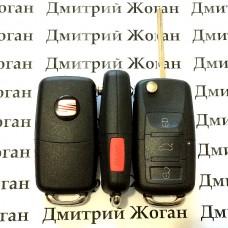 Корпус выкидного автоключа для Seat (Сеат) 3 - кнопки + 1 кнопка, лезвие HU66