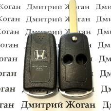 Корпус выкидного автоключа для Honda (Хонда) 2 кнопки