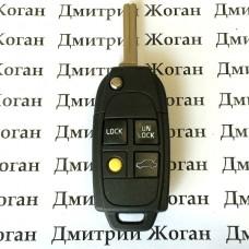 Корпус выкидного автоключа Volvo (Вольво) 4 кнопки
