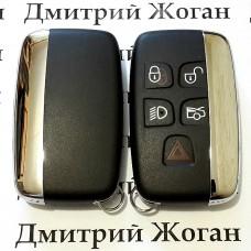Корпус смарт ключа для Jaguar (Ягуар) 5 кнопок