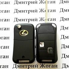 Корпус выкидного автоключа для Lexus (Лексус) 2 кнопки, лезвие TOY40