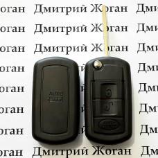 Корпус выкидного ключа для LAND ROVER (Ленд Ровер) Range Rover, Vogue - 3 кнопки, HU92