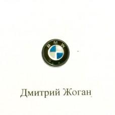 Логотип (силиконовый) для авто ключа BMW (БМВ)