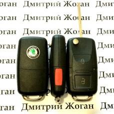 Корпус выкидного автоключа для SKODA (шкода) 2 - кнопки + 1 кнопка, лезвие HU66