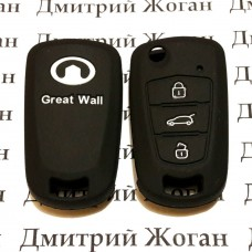 Чехол (силиконовый) для авто ключа Great Wall (грейт вол) 3 кнопки