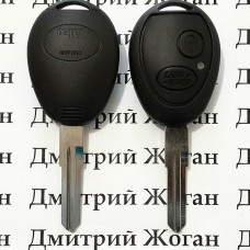 Корпус авто ключа для LAND ROVER (Ленд Ровер) Дискавери 2 - кнопки