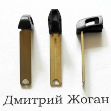 Лезвия для смарт ключа Lexus (Лексус)