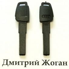 Лезвие для смарт ключа для Audi (Ауди)