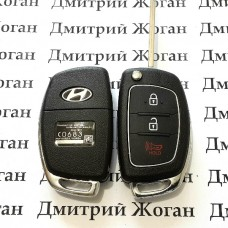 Корпус автоключа Hyunday (Хундай) 2 кнопки + 1 (panic)