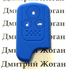 Чехол (синий, силиконовый) для смарт ключа Honda (Хонда) 3 кнопки