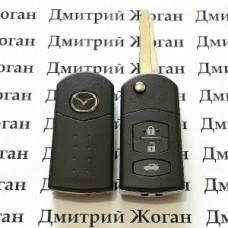 Корпус выкидного ключа Mazda (Мазда) 3 кнопки