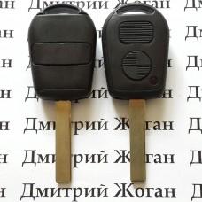 Корпус автоключа для BMW E34 (БМВ) 2 кнопки, лезвие HU92
