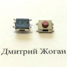 Кнопка №8,  6.5*6.5 мм