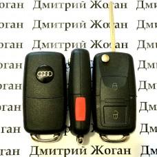 Корпус выкидного ключа для AUDI (Ауди) 2 кнопки + 1 кнопка (PANIK), лезвие HU66