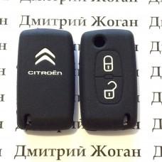 Чехол (черный, силиконовый) для выкидного ключа Citroen (Ситроен) 2 кнопки