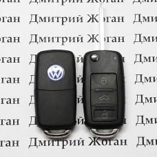 Корпус автоключа Volkswagen Tuoareg (Фольксваген Туарег) - 3 кнопки