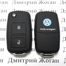 Чехол (черный, силиконовый) для выкидного ключа Volkswagen (Фольксваген) 2 кнопки