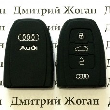 Чехол (черный, силиконовый) для смарт ключа Audi (Ауди) 3 кнопки