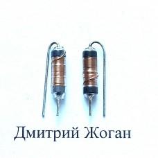 Транспондер для Mercedes (Мерседес)