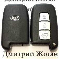 Корпус смарт ключа для KIA (Киа) 3 кнопки