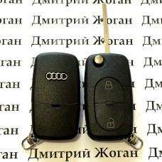 Корпус выкидного авто ключа для Audi A1, A2, A3, A4, TT (Ауди A1, A2, A3, A4, TT) 2 кнопки