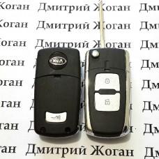 Корпус выкидного автоключа KIA (КИА) 2 кнопки + 1 (panic)
