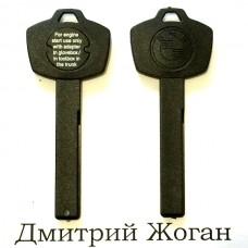Лезвия для смарт ключа BMW (БМВ)