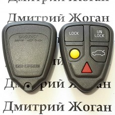 Корпус пульта для Volvo (Вольво) 4 кнопки + 1 (panic)