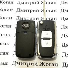 Корпус выкидного ключа KIA (КИА) 2 кнопки