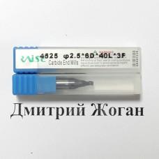 Фреза для вертикального станка (карбидовая) 2.5 мм