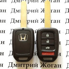 Корпус автоключа Honda (Хонда) 3 кнопки + 1 (hold)