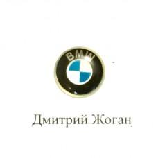 Логотип для авто ключа BMW (БМВ) силиконовый